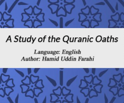 A Study of the Quranic Oaths p3