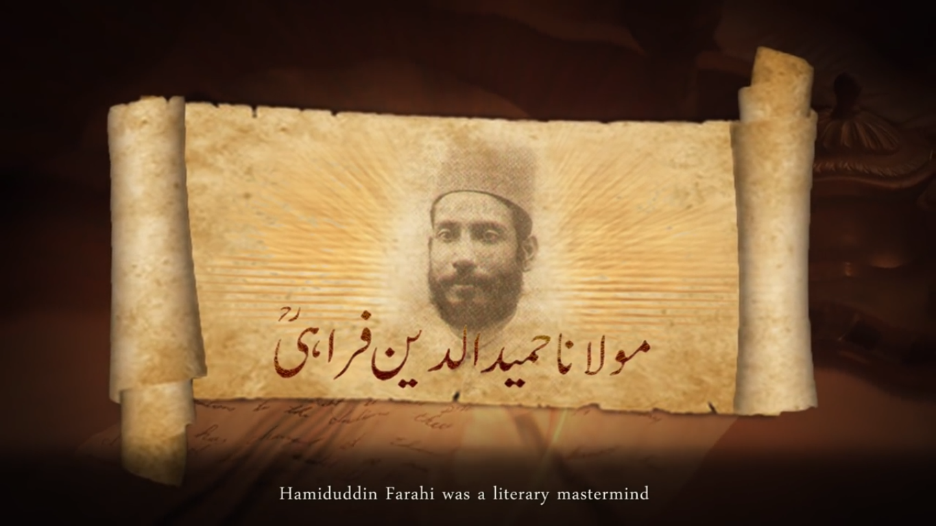 Hamid Uddin Farahi Biography